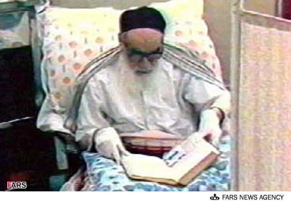 La dernière invocation et complainte de l'Imam Khomeini (paix à son âme).