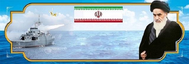 La force navale iranienne