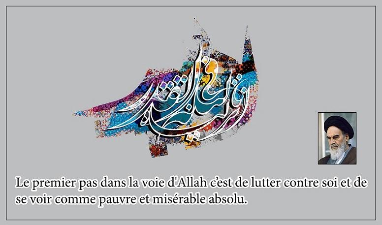 Laylat al-Qadr selon les mots de l`Imam Khomeini