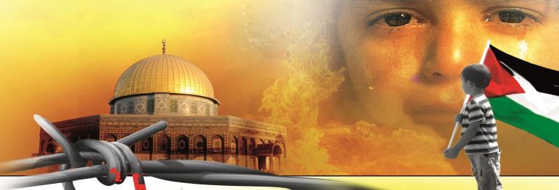 La journée de compassion pour les enfants et les jeunes palestiniens.