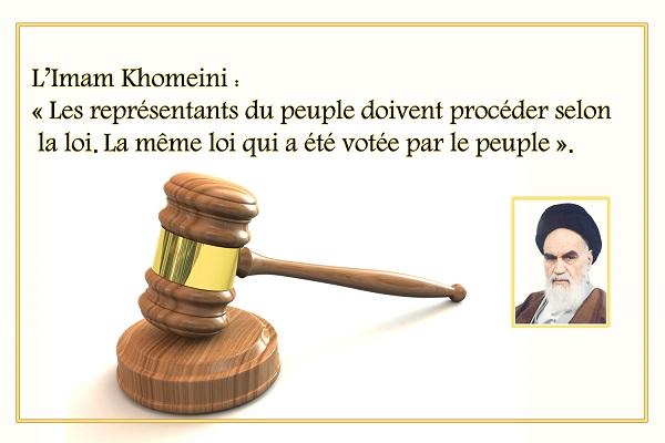 Les citations de l`Imam Khomeiny sur l`assemblée islamique