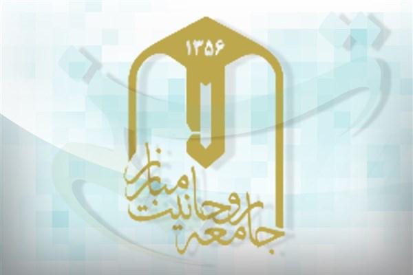 Déclaration de l'Association du clergé à l`occasion de l`anniversaire du décès de l`Imam Khomeini (Que DIEU le bénisse) et du soulèvement de 15 Khordad (5 juin)