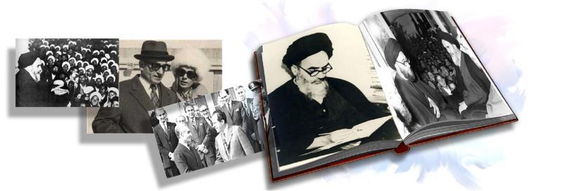 Capitulation en Iran