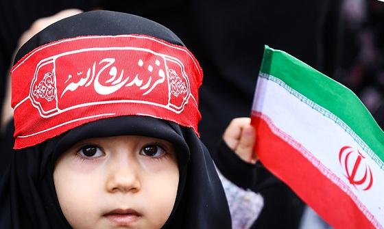 Célébration du 04 novembre et de la prise de l'ambassade américaine en Iran