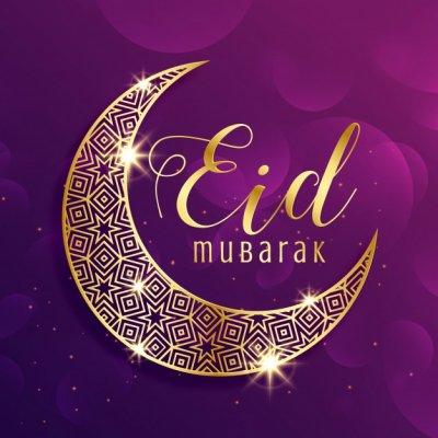 Eid al-Fitr, la fête de la victoire sur les passions