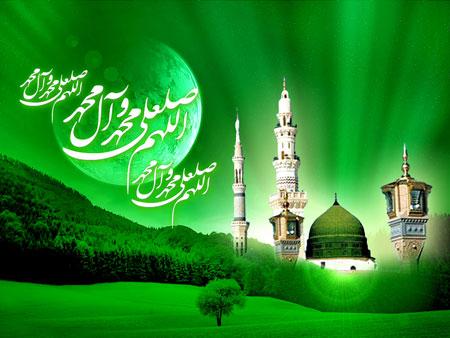 Les musulmans célèbrent anniversaire de la nomination de son Prophète (PSLF)