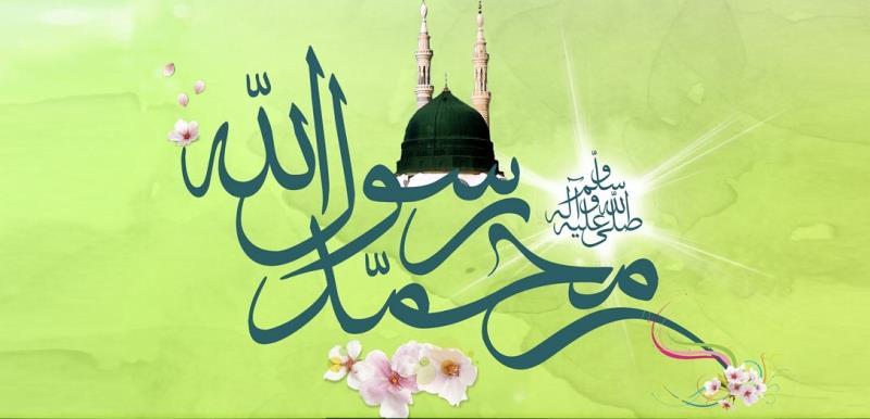 L'Anniverssaire de la nomination du Prophète de l'Islam