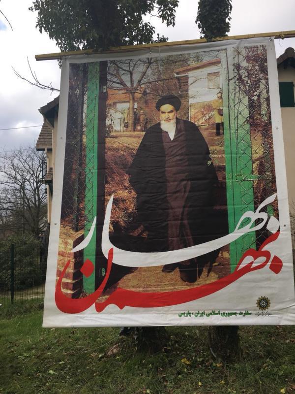 Le début de la cérémonie de commémoration du souvenir de la résidence de l`Imam Khomeini à Neauphle-le-Château