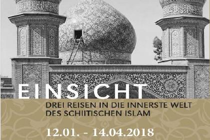 Exposition au musée des arts islamiques de l'université de Bamberg