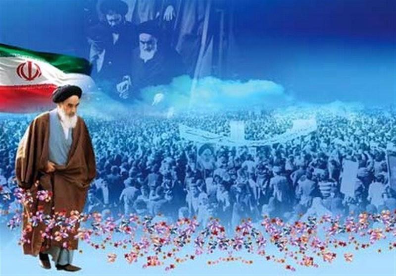 """L`Iran célèbre le 40ème anniversaire de la """"Décennie de l`Aube"""