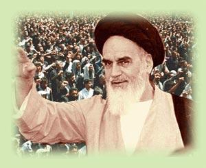 L'art de la révolution islamique d'Iran Selon Imam Khomeini  (5e partie)