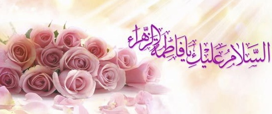 Conférence à sanaa sur Hazrate Fatima(sa)
