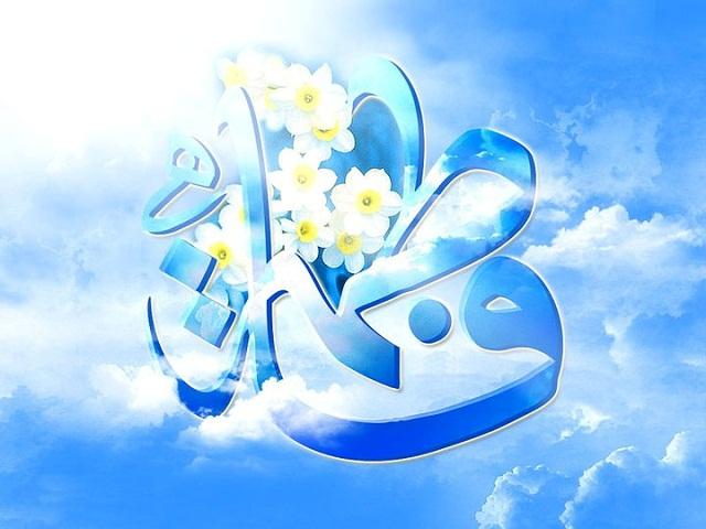 Statut de  Fatima az-Zahrâ' (a) auprès d'Allah et du Prophète (s)