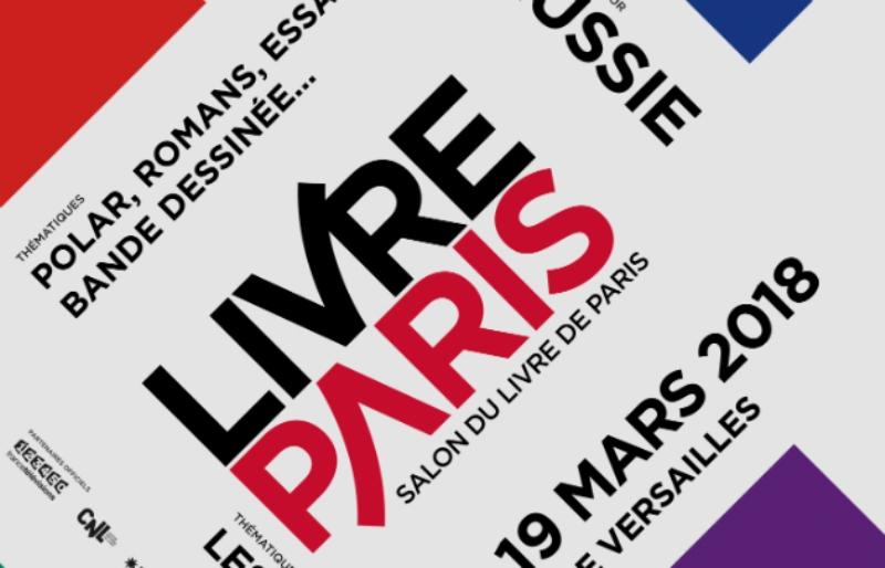 L`Iran sera présent au Salon du Livre de Paris