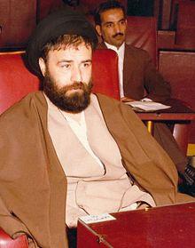Le mariage de Haj Ahmad Khomeini
