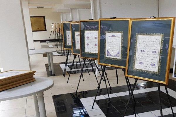 Exposition de 5 tableaux de la lettre de l`Imam Ali à Malik Ashtar aux philippines