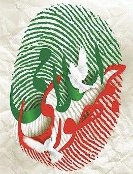 Le 12 Farvardin, jour où le peuple iranien a décidé de son sort