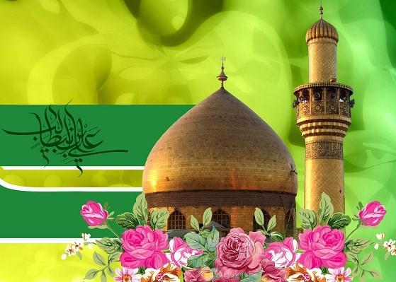 Commémoration de l'anniversaire de l'Imam Ali (as) dans plusieurs pays européens