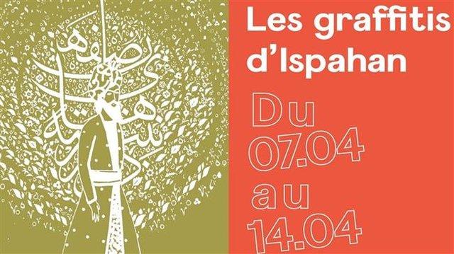 La semaine culturelle d'Ispahan à Paris a débuté