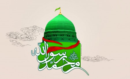 Prophète Muhammad (s)