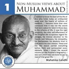 L`avis de Ghandi sur Le Noble Prophète(pslf)