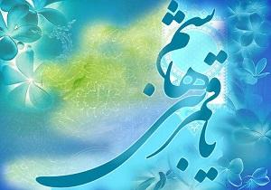 Les musulmans chiites célèbrent l`anniversaire de Hazrat Abolfazl Abbas (P)