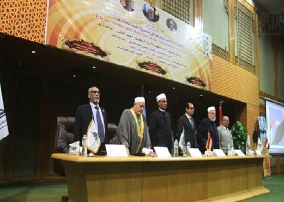 Conférence internationale sur les sciences islamiques à Al Azhar
