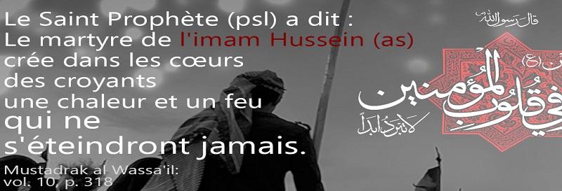 Le martyre de l`Imam Hussein