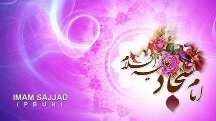 Chiites célèbrent la naissance de l`Imam Sajad (P)
