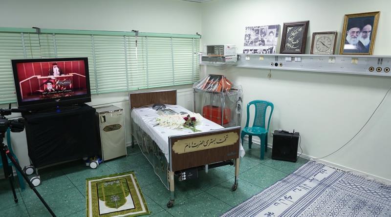 Hôpital extrêmement secret à Téhéran