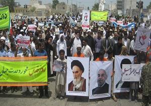 La journée d'Al Qods montre la solidarité des musulmans