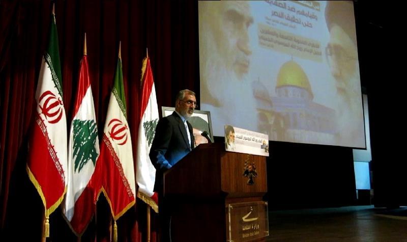 Diplomate: La Palestine restera la priorité de l`Iran