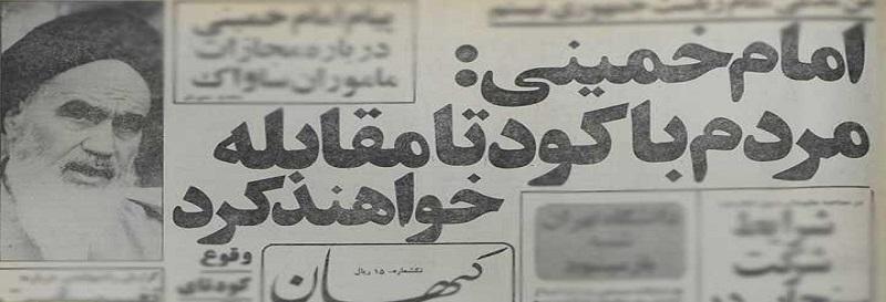 Le coup d'état raté de Nohjah