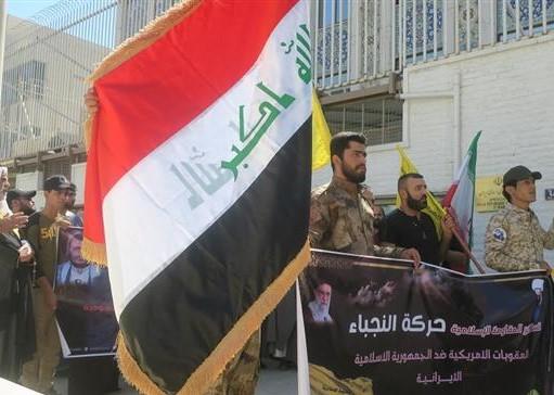 Manifestation anti-américaine; manifestation anti-américaine devant l`ambassade américaine à Damas