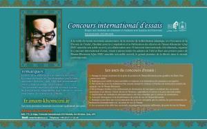 Concours international d`essais