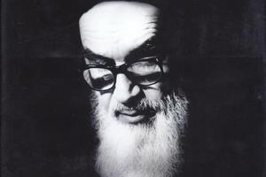 Pathologie des relations internationales du point de vue de l'Imam Khomeini