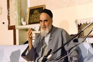 Quel conseil l'Imam Khomeiny donnait aux sportifs ?