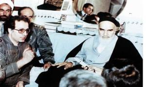 La compassion et la clémence islamique dans l'ordonnance de l'Imam Khomeini.