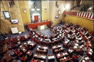 L'Assemblée nationale iranienne.