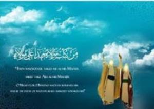 Eid Al-Ghadir sera célébré en Suède