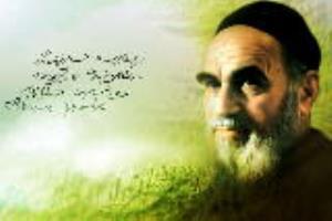 La similitude entre les poèmes de l'Imam Khomeiny et ceux de Hafiz.