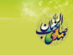Le concept d`attente dans les mots d'Imam Khomeini (que la paix soit sur lui)