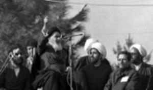 Les principaux axes du discours de l`Imam Khomeini (Que DIEU sanctifie son noble secret) au 1e février 1979.