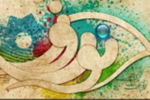 Norouz,  la fête iranienne
