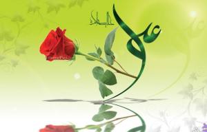 Naissance de l'Imam Ali