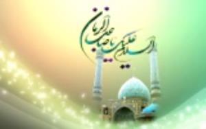Le 15 Cha'ban: Naissance de l'Imam al-Mahdi, fils de l'Imam Hassan al-Askari (p), en l'an 255H