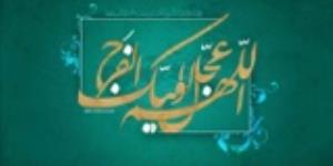 IMAM MAHDI DANS LE CORAN ET LES HADITHS