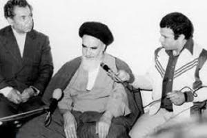 La présence de l'Imam Khomeiny dans les compétitions sportives.