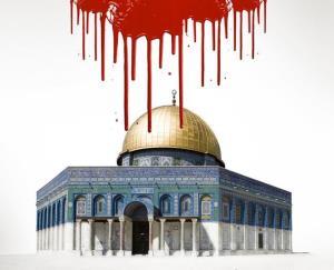 Le jour du destin de la Oummah islamique