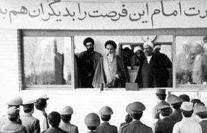 L`armée selon les mots de l`Imam Khomeini